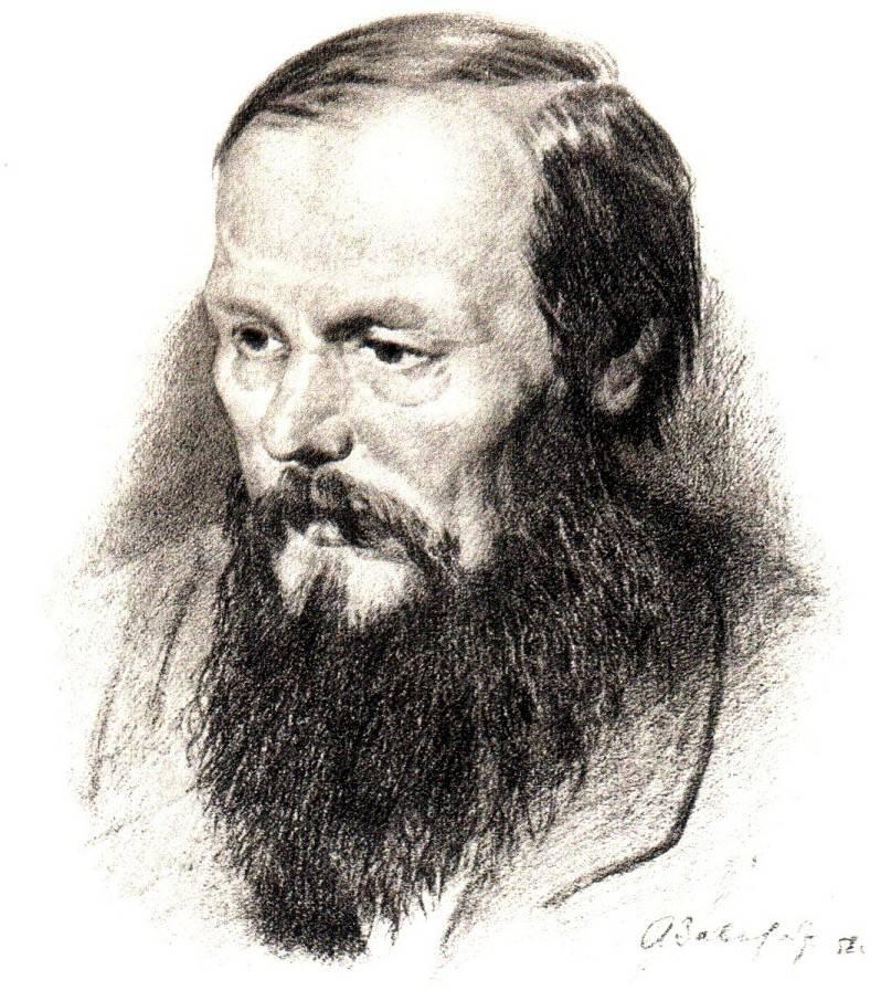 Dostoevskij - Зарайск. Не только огурцы