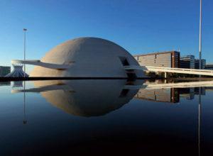 Национальный музей Бразилии.