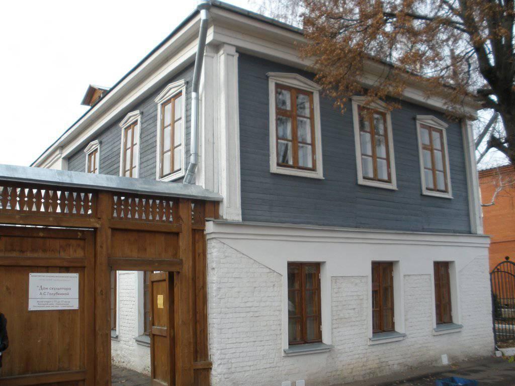 muzej golubkinoj - Зарайск. Не только огурцы