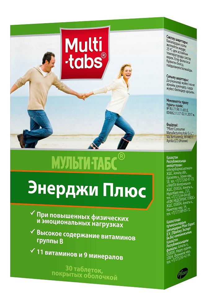 "MT EnergyPlus - Санкт-Петербург. Музей ""Аптека Пеля"""