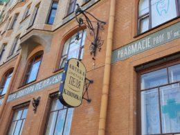 Санкт-Петербург. Музей «Аптека Пеля»