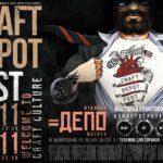 craft depo 150x150 - DEPO_foodmall (1)
