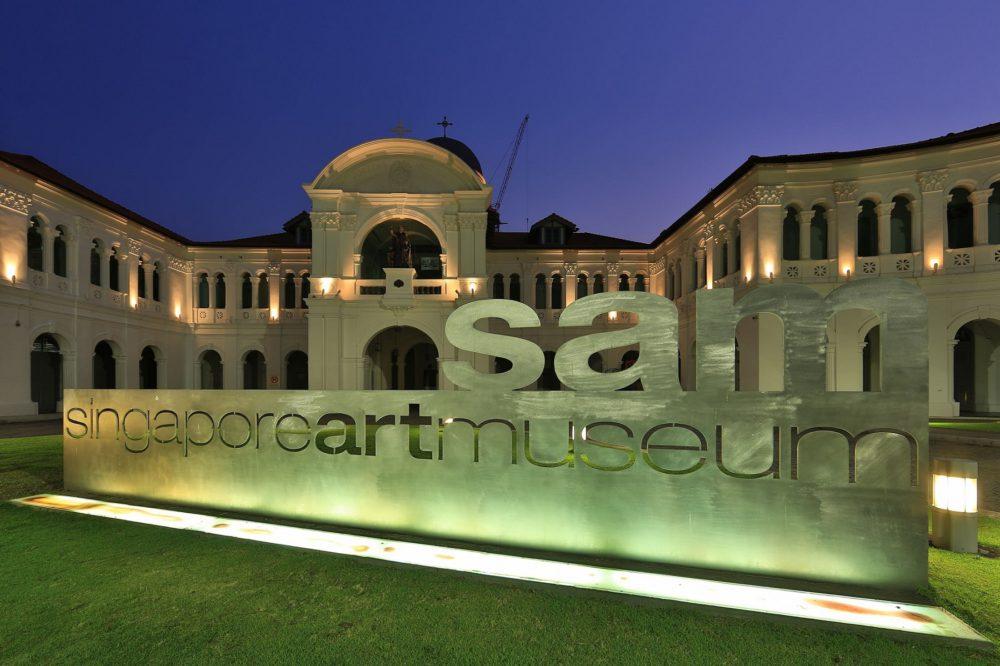 Samgapore Art Miseum e1575556994596 - Сингапур. Биеннале современного искусства