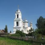 CHamerovo 150x150 - Весьегонск. На причале