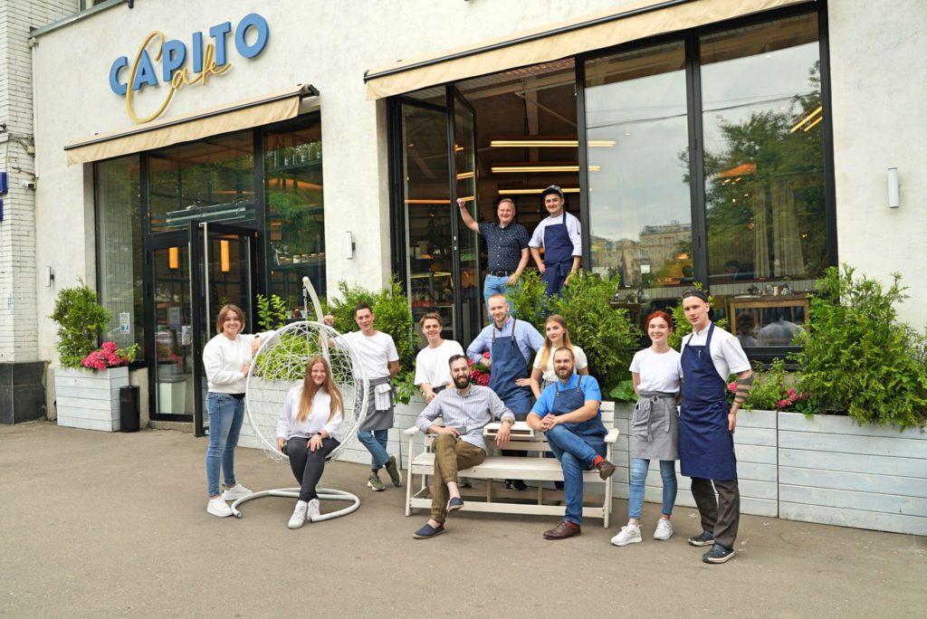 k 1024x684 - Capito Cafe. День рождения
