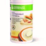 Kurinyj krem sup Herbalife Nutrition 150x150 - Сбалансированный обед. Как приготовить за пару минут