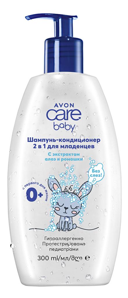 С заботой о малыше