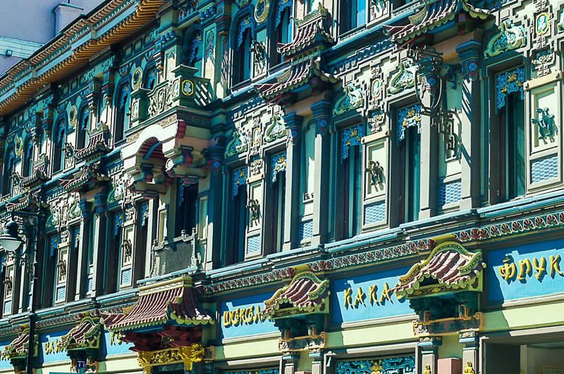 06 China - Чайный дом. Маленький Китай в центре Москвы