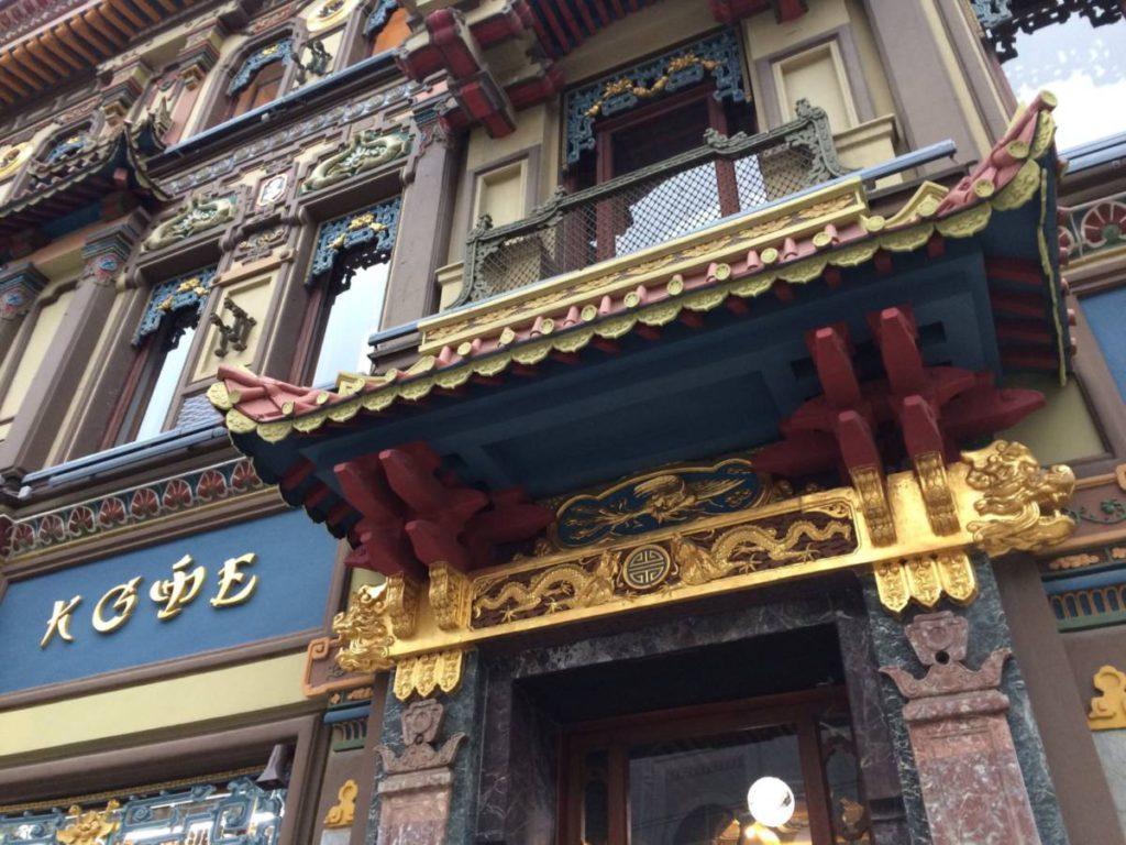4503599639800114 1449 1024x768 - Чайный дом. Маленький Китай в центре Москвы