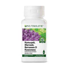 Calcy magniy vitamin D 300x300 - Витамины. 5 интересных фактов