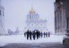 Музеи Московского Кремля. Школьный проект