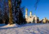 Москва. Музеи Кремля вновь открываются